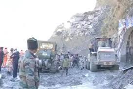 Chamoli Glacier Disaster