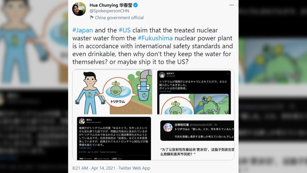 Japanese Leader Tweets