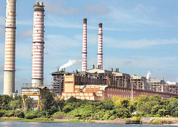 Thermal Power Plant Kota