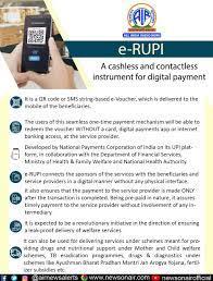 e-RUPI Info Details