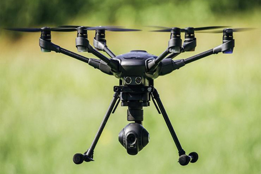 Drone For Surveillance