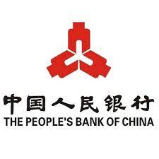 The People's Bank Of China Bans Crypto Trading